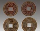 江南省光绪元宝私下交易值多少钱,市场价多少?