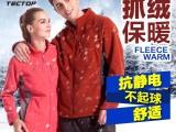 厂家批发 户外抓绒衣冲锋衣内胆保暖卫衣男女款户外服装摇粒绒