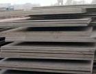 求购二手钢板,长期回收工地二手铺路钢板