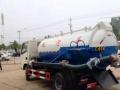 永州高压清洗吸污车操作 排污车真空泵 吸污泵价格