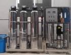 软化水设备多少钱生活饮用水处理设备食品用纯净水设备