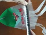 秦皇岛环保购物袋定做生产厂家市场用塑料袋指定生产厂家