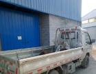 货运出租 小型货车出租3.1×1.6米