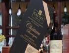 卡斯特品牌酒 卡斯特品牌酒加盟招商
