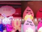生日庆典气球拱门现场布置生日派对童颜喜宴