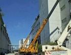 出租8吨20吨25吨75吨吊车