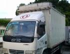 东风 多利卡D6 130马力 4.2米单排厢式轻卡致富卓越车况4