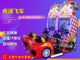 龙赢儿童乐园设备 整场策划 电玩城 大型游戏机套餐 场地设计
