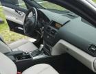 奔驰 C级(进口) 2011款 C200 豪华运动旅行版