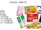 塑料袋彩印福州厂家请找鑫东昇彩印