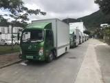 廣州貨車出租4米2貨車出租