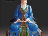 三清佛像批发市场 寺庙三清佛像生产厂家 三清佛像价格