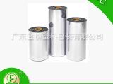 厂家直销 金属色泽PVC片材吸塑PVC银片金片