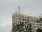 抚宁区千奥汇通物流园区内8层楼,可办公、住宿,会议
