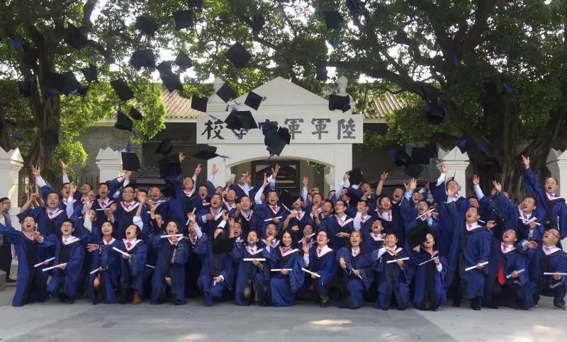 东莞MBA证书