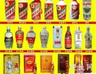 威海回收茅台酒回收年份老酒回收五粮液