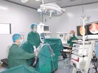 丹东人流价格多少安全手术找正规医院