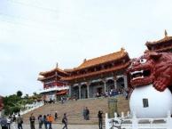石家庄环岛台湾八日游|石家庄跟团到台湾双飞八日游