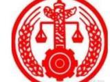 佛山顺德区商铺买卖纠纷律师 商铺租赁协议争议律师