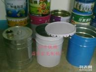 铁桶包装桶生产厂家