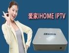 日本网络电视机顶盒ihome安装简介,日本关东关西电视节目