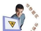 在线免费婚姻纠纷咨询 上海房产婚姻律师 安亭律师团