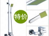 新品绿色淋浴花洒 高档全铜淋浴器花洒套装 厂家现货批发 承接OE