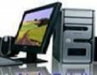 监控安防、DIY、服务器、电脑网络维护、维修及出售
