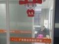 京东公司转让、淘宝企业店铺资质办理、潮州公司注册
