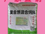 益生帮富厂家直销0.1%益无抗猪兔专用饲料预混料专业解决肠道问题