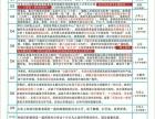 北京天津洛阳北戴河大型专列即