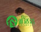 专业新房开荒保洁,楼盘开荒保洁,玻璃清洁,地毯清洁