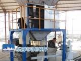 内蒙古包装秤-扎赉特生产厂家DCS-D-60