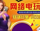 北京华博启慧科技酷猫游戏刷新玩家新体验拼搏创新