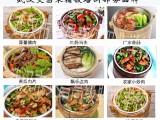 木桶饭培训学校 武汉专业厨师培训学校 文昌