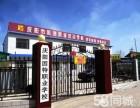 庆阳西峰计算机短期培训班