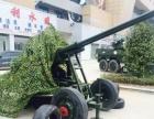 唐山科普军事展模型道具飞机、坦克、火箭道具展示租赁