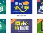 南宁医学考试考前培训网络班2017年最新更新课程活动半价优惠