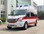 上海长途120救护车接送外地病人出院电话多少?