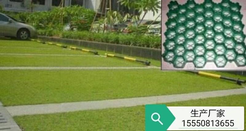 7公分植草格 5公分植草格 抗老化植草格