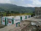 江西生活污水处理设备 屠宰污水处理设备报价咨询