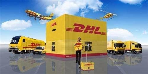 广州国际快递电话,广州DHL取件电话