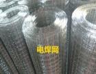 供应建筑网片 养殖铁丝网 果园农场围栏网 钢板网 冲孔网