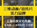 上海工业仿真三维动画制作 上海产品演示三维动画