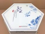 六角形马口铁包装罐月饼包装铁盒粽子铁盒定制类金属包装容器