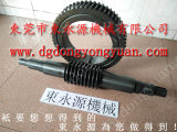 YS1-80冲床电磁阀,上下限指示器-快速换模 就找东永源
