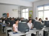 北京东城CAD培训班收费是多少