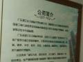 湛江市乐天商标代理有限公司:商标.版权 专利,代办营业执