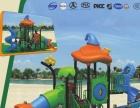深圳小区户外儿童大型玩具滑梯定做厂家