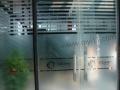 上海办公室玻璃门贴膜